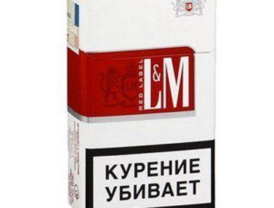 Сигареты море купить нижний новгород жидкость для электронных сигарет заказать в москве