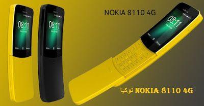 مواصفات و مميزات هاتف نوكيا Nokia 8110 4g Nokia Phone Nokia Smartphone