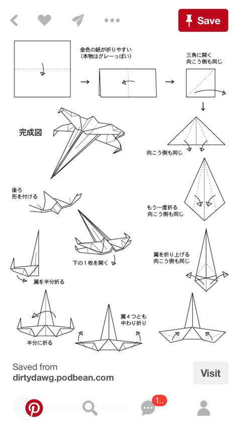 Pin De Emilio Gen Em Model Paper Avioes De Papel Aviao De Papel