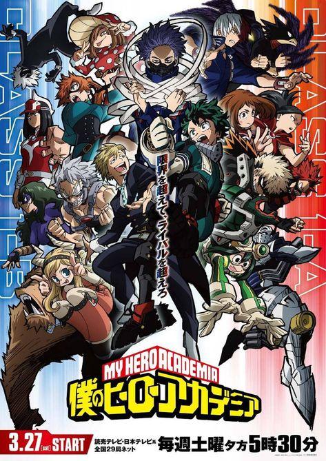 Vídeo promocional para Boku no Hero Academia 5