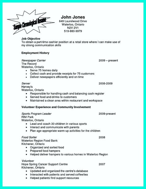 awesome Cocktail Server Resume Skills to Convince Restaurants or - bar back resume