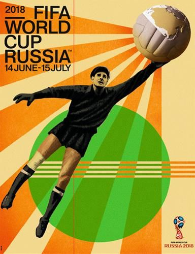 Fifa World Cup 2018 Russia Official Event Poster Artist Igor Gurovich Goalkeeper Lev Yashin Sports Poster Wareh World Cup Russia World Cup First World Cup