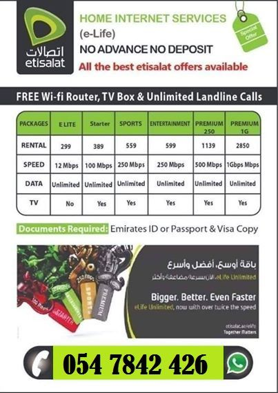 Etisalat #Elife #internet 2 Months Free on 299 package, Free