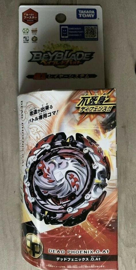 DE Beyblade Burst B131 Dead Phoenix.0.At Bayblade Launcher Battle Toy Geschenk