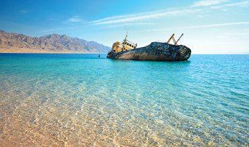 Farasan Islands Arab News Cool Places To Visit Places To Visit Places To See