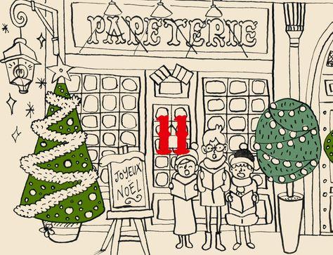 Carte Joyeux Noel A Envoyer Par Mail.Pinterest Pinterest