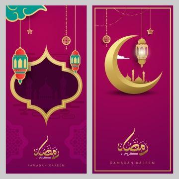 Ramadan Kareem Islamic Greeting Card Template Design Greeting Card Template Ramadan Kareem Ramadan