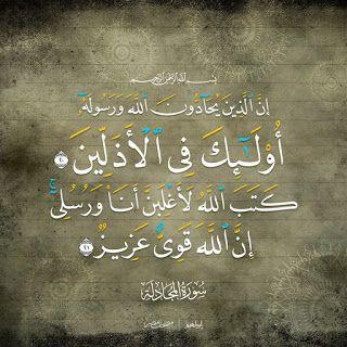 صور قران 2021 خلفيات ادعية وايات سور قرأنية مكتوبة Arabic Calligraphy Photo Quran