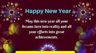 New Year Greetings 2020 Happy New Year 2020 Wishes Images Sms Happy New Year Greetings Happy New Year Wishes New Year Greetings