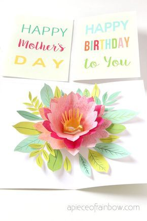 Make A Birthday Card With Pop Up Watercolor Flower Free Designs Birthday Card Pop Up Free Printable Birthday Cards Pop Up Flower Cards