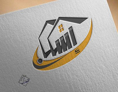 Check Out New Work On My Behance Profile تصميم شعار إسكان سبأ العقارية Http Be Net Gallery 84063249 Buick Logo Logos Vehicle Logos
