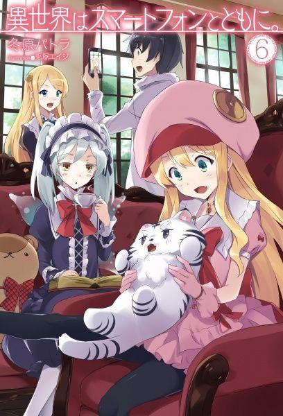 Isekai Wa Smartphone To Tomo Ni Another World Smartphone Anime