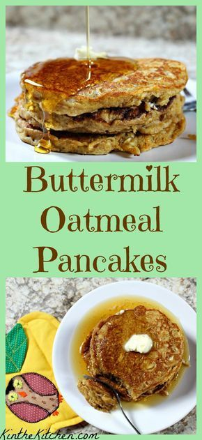 Buttermilk Oatmeal Pancakes Oatmeal Pancakes Oatmeal Buttermilk Pancakes Oatmeal Pancakes Recipe