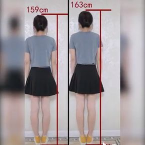 Increase Your Fitness Height Invisibly Proper Support Buy 2 Get Free Shipping In 2020 How To Grow Taller Fashion Cool Things To Buy