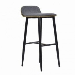 Astonishing Bonn Wooden Seat Bar Stool Charcoal Grey Fabric Kitchen In Short Links Chair Design For Home Short Linksinfo