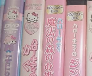 Immagine Di Pink Hello Kitty And Soft Pink Aesthetic Hello Kitty Pastel Aesthetic See more ideas about aesthetic anime, indie kids, japanese aesthetic. pink aesthetic