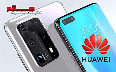 ماهي هواتف هواوي Huawei التي سيصلها نظام أندرويد Android 11 مع التاريخ وصول التحديث Huawei Iphone Leica