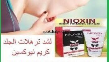 نيوكسين كريم لشد الجلد وتقليل علامات تمدد الجلد والوقاية منها Convenience Store Products Free Classifieds