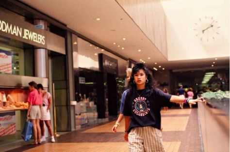11 Photos Of 1980s Malls That Will Like Totally Blow Your Mind