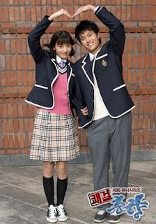 Nonton Drama Korea Sassy Girl Chun-hyang Subtitle