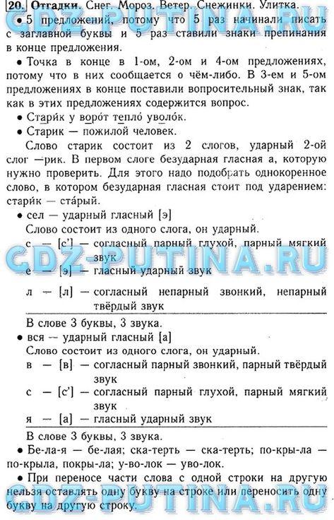 Решебник по физике к учебнику с.а.тихомирова