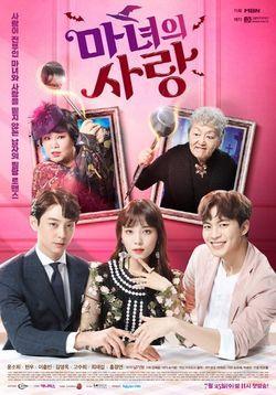 Witch S Love Dramas Coreanos Doramas Coreanos Romanticos Amor De Bruja