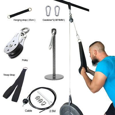 Home Gym Equipment Workout Fitness Cable Machines Attachment Crossfit Pulley