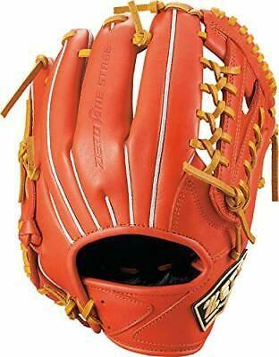 Sponsored Gazette Zett Boy Baseball Softball Glove Glove Zero One Stage Outfielder Rig In 2020 Softball Gloves The Outfield Baseball Softball