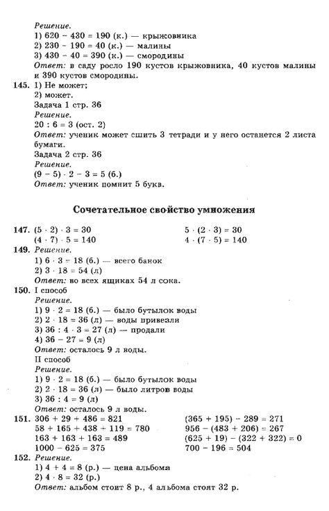 Гдз по физику для средних учебных заведений р.а. гладковаъ