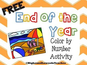 Free End Of Year Color By Number Summer Theme Coloring Page Summer Math Activities Summer Coloring Pages Summer Math