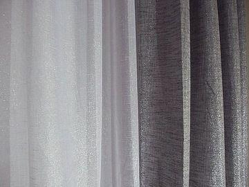 Komplet Zaslony Ze Srebrna Nitka Firana Wys250 7322566282 Allegro Pl Wiecej Niz Aukcje Basic Shower Curtain Curtains Shower
