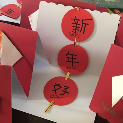 Wordpress Com Chinese New Year Crafts Chinese New Year Card Card Craft