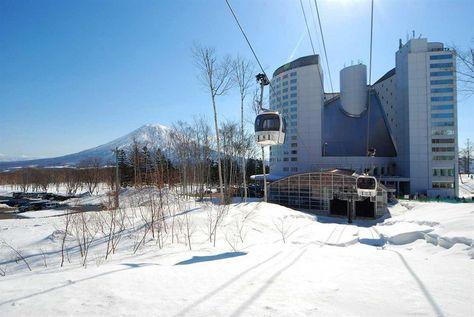 Ski Japan at the Hilton Niseko Village, Hokkaido.