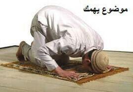 كيف اصلي صلاة التهجد بالتفصيل موضوع يهمك Salaah Tahajjud Prayer Special Prayers