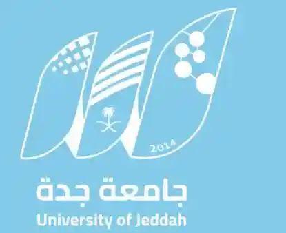 جامعة جدة بلاك بورد 202o University Jada Adidas Logo