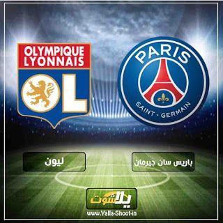 كورة لايف بث مباشر مشاهدة مباراة باريس سان جيرمان وليون اليوم 3 2 2019 في الدوري الفرنسي Psg Lyon