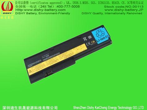 10 8v 4400mah Laptop Battery X200 Laptop Battery Energy Technology Battery