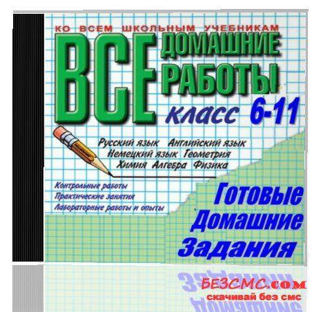 Teksty Dlya Perevoda Anglijskogo Dlya 4 5 Klassa Algebra I Algebra How To Plan