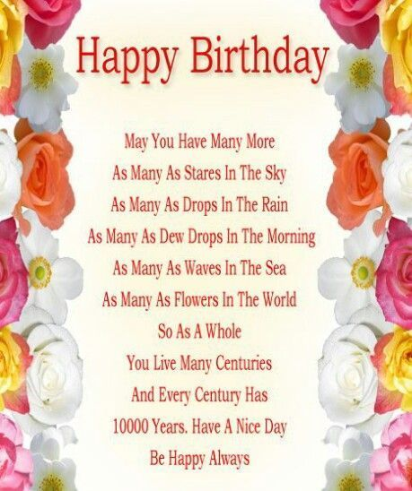 Every Kind Of Joy With Images Happy Birthday Mother Happy