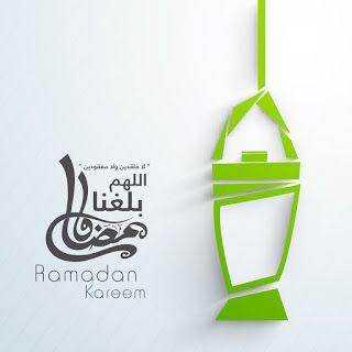 صور اللهم بلغنا رمضان 2021 بطاقات دعاء اللهم بلغنا شهر رمضان Ramadan Kareem Ramadan Gaming Logos