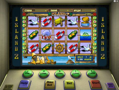 Вулкан игровые автоматы википедия