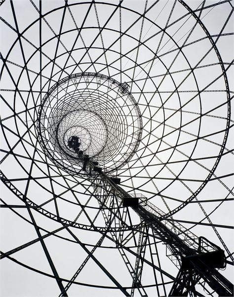 Shabolovka Radio Tower, Vladimir Shukov   From a unique collection of abstract photography at https://www.1stdibs.com/art/photography/abstract-photography/