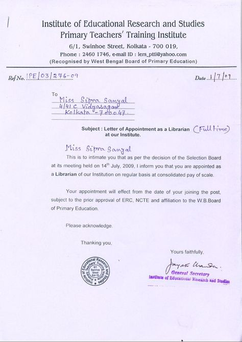 institute educational research and studies primary teachers - letter of appointment