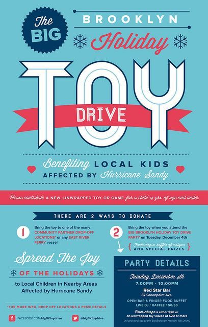 Christmas Toy Drive Brooklyn 2020 toy poster #toys #toy #Spielzeuge Brooklyn Toy Drive Poster by