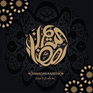 اجمل الصور رمضان كريم 2021 شارك بوستات رمضان كريم Ramadan Kareem Pictures Ramadan Kareem Ramadan