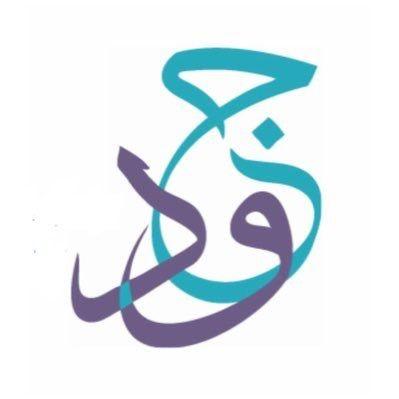 Pin By Shahenda Absawy On جود القلب Art Projects Art Letters