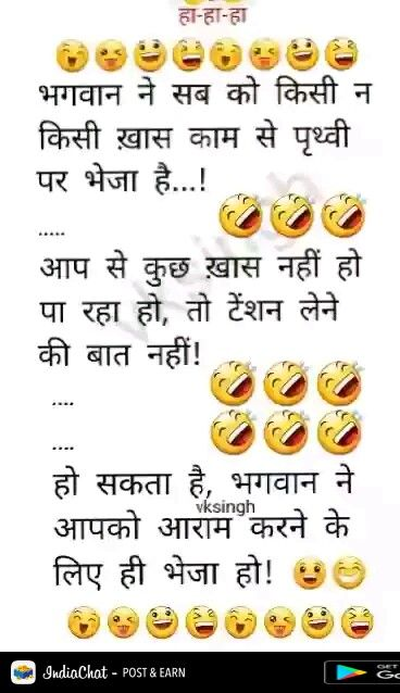 Pin By Mirza Kausar Jahan On Jokes Food Vegetables