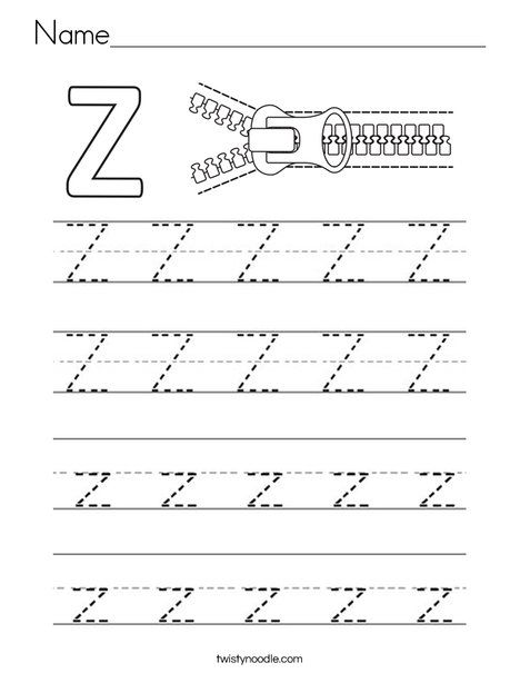 Name Coloring Page Twisty Noodle Writing Practice Alphabet Letter Activities Alphabet Practice Worksheets