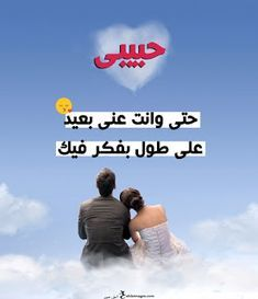 صوري انا وزوجي 2020 اجمل الصور لزوجى الحبيب Image Poster Movies