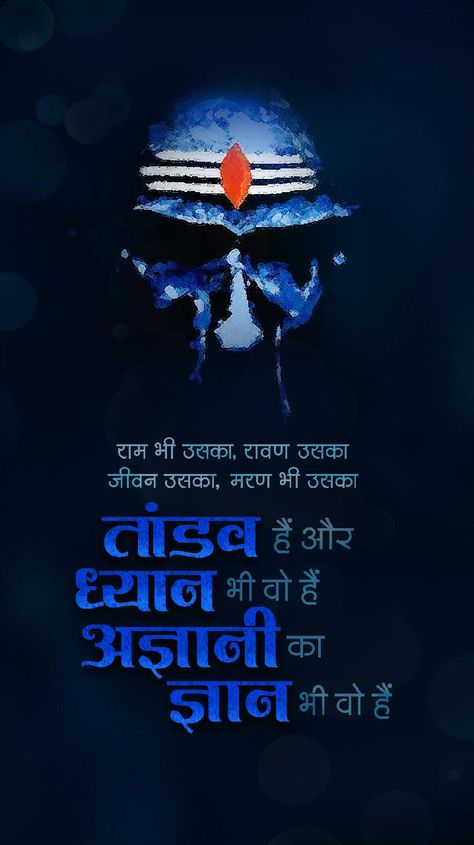 hindi sad love ringtone zedge